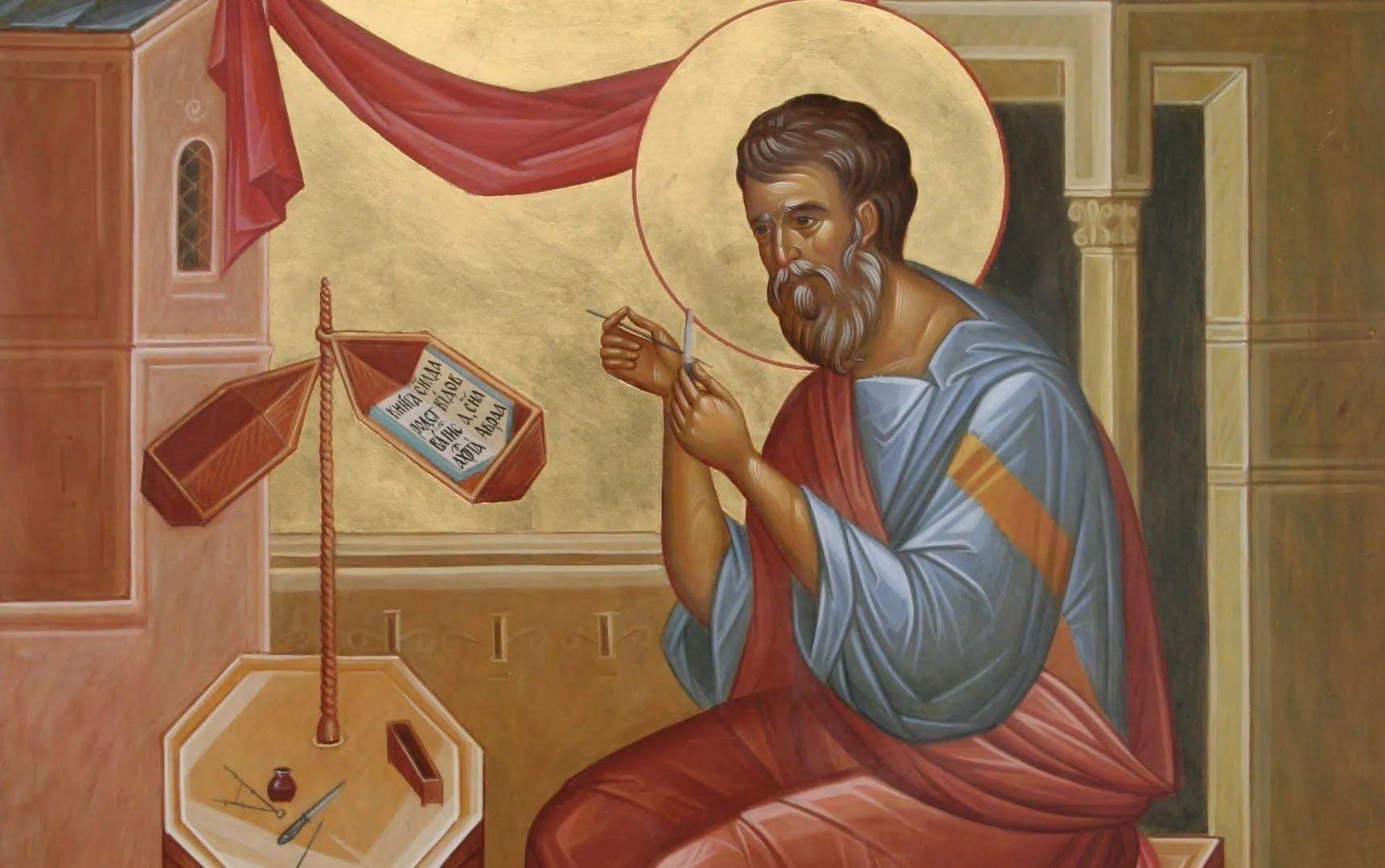Апостол Матвій