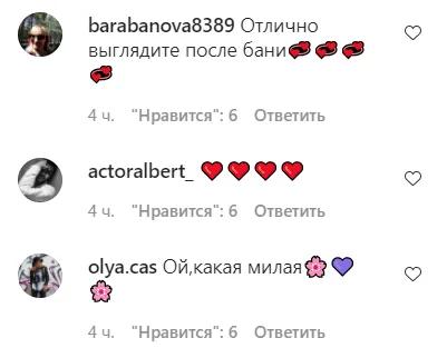 Алла Пугачева поделилась с поклонниками фото без макияжа