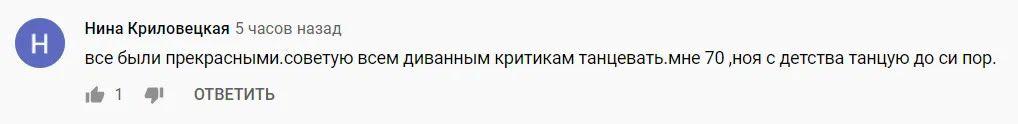 """Пользователи сети бурно отреагировали на результат финала шоу """"Танці з зірками"""""""