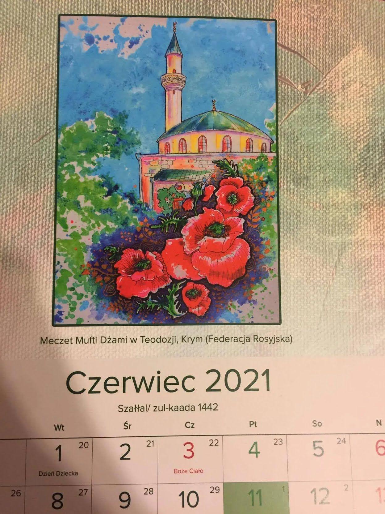 """Мусульмане Польши издали календарь с """"российским"""" Крымом."""