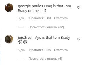 Пользователи нашли схожесть между Крисси Блэр и Томом Брэди