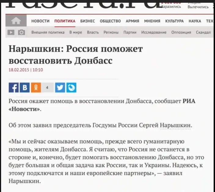 """""""Братня Росія"""" у 2015 році обіцяла все відновити"""
