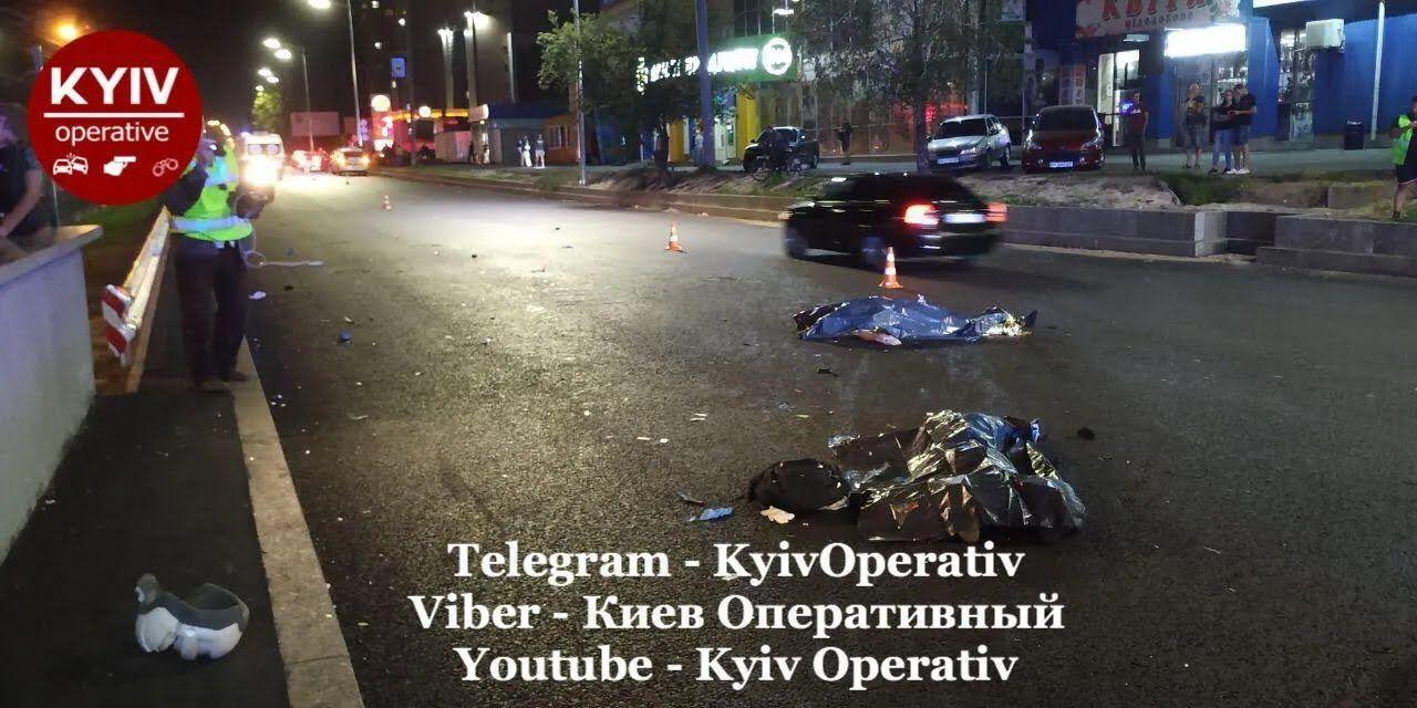 На місці інциденту працювали копи і співробітники швидкої.
