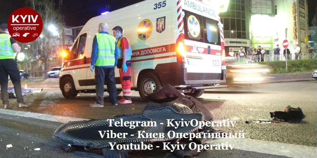Третя жертва померла по дорозі в лікарню.