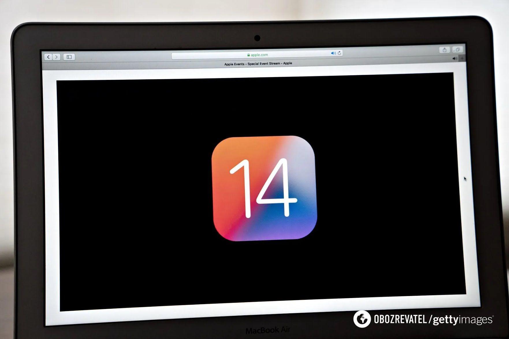 Apple показала iOS 14
