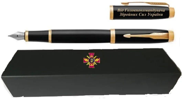 Один із варіантів ручок.