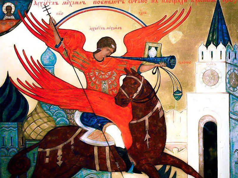 Архангел Михаїл стоїть на чолі війська Божого