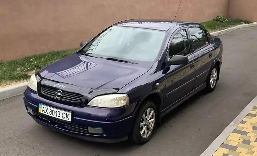 Opel Astra G за 3200 евро.