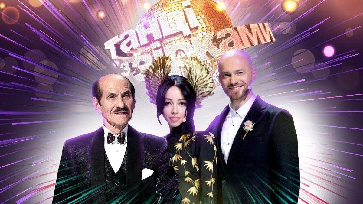 """Судді шоу """"Танці з зірками"""": Григорій Чапкіс, Катерина Кухар та Влад Яма."""
