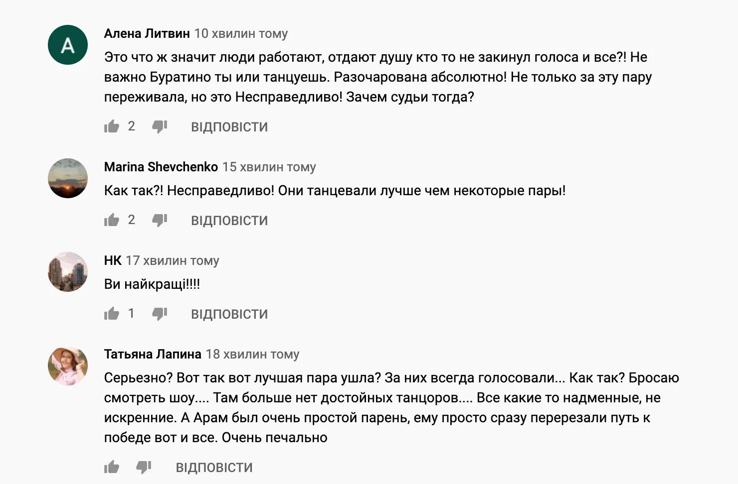 """Користувачі мережі обурилися через виліт Арзуманяна з """"Танців з зірками""""."""