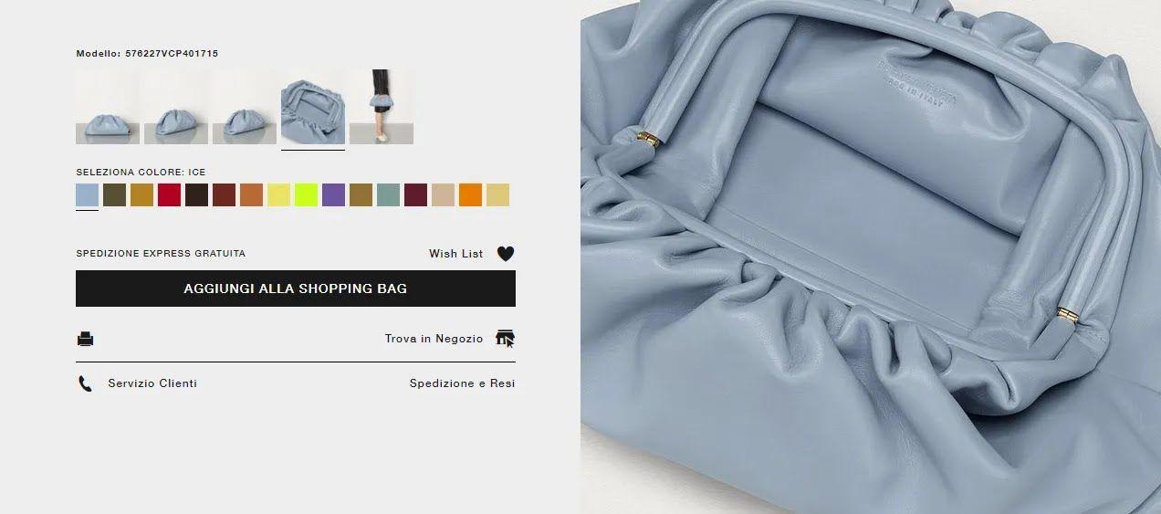 Фото сумочки на сайті бренду.
