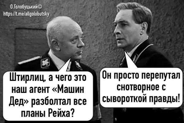 Фокіна піддали жорсткій критиці за невизнання війни Росії проти України.