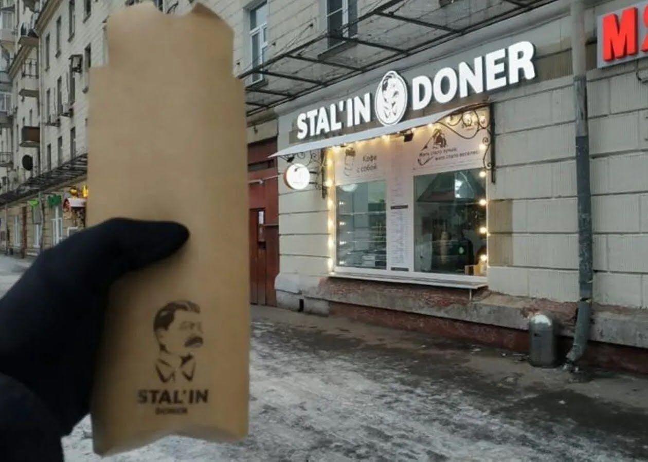Stalin Doner в Москве