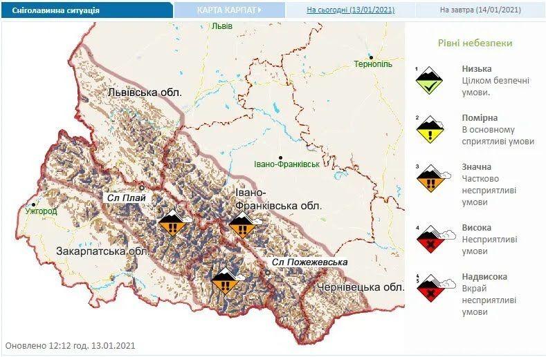 Попередження про лавинної небезпеки на 14 січня.
