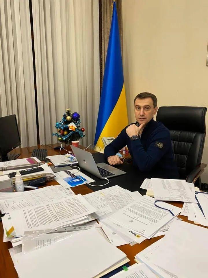 Головний державний санітарний лікар України