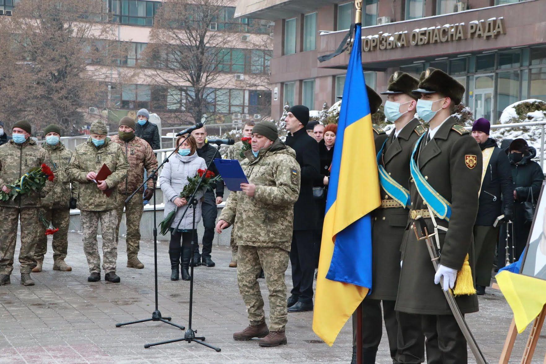 Прощание с защитником Украины