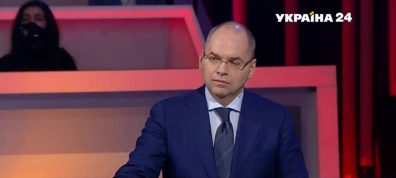 """Максим Степанов в эфире """"Украина 24"""""""