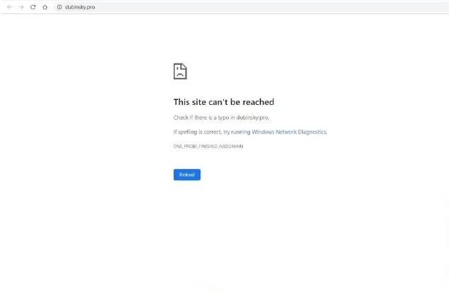 Личный сайт Дубинского не открывается