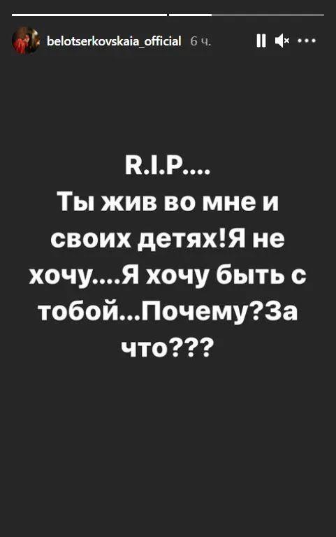 Зворушливі слова Катерини Білоцерківської Грачевському