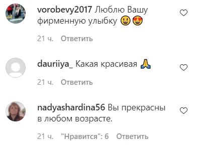 Пугачеву засыпали комплиментами