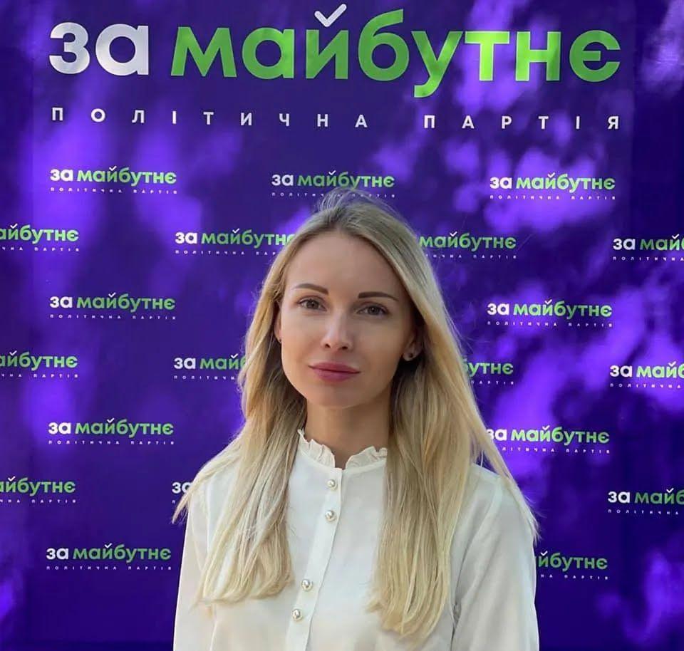 Facebook / Олена Шевченко