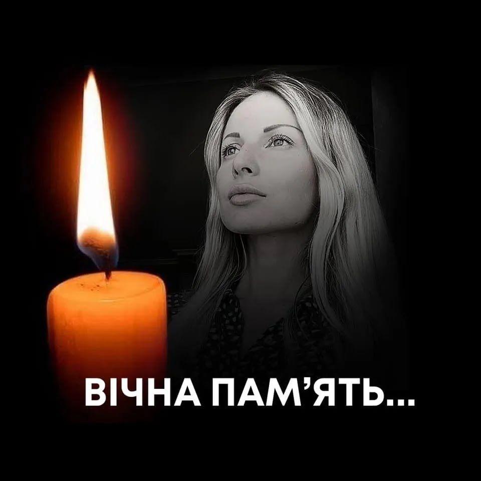 Померла депутатка Олена Шевченко