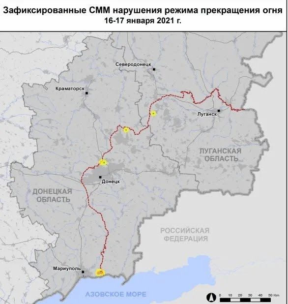 Карта нарушений режима прекращения огня на Донбассе.