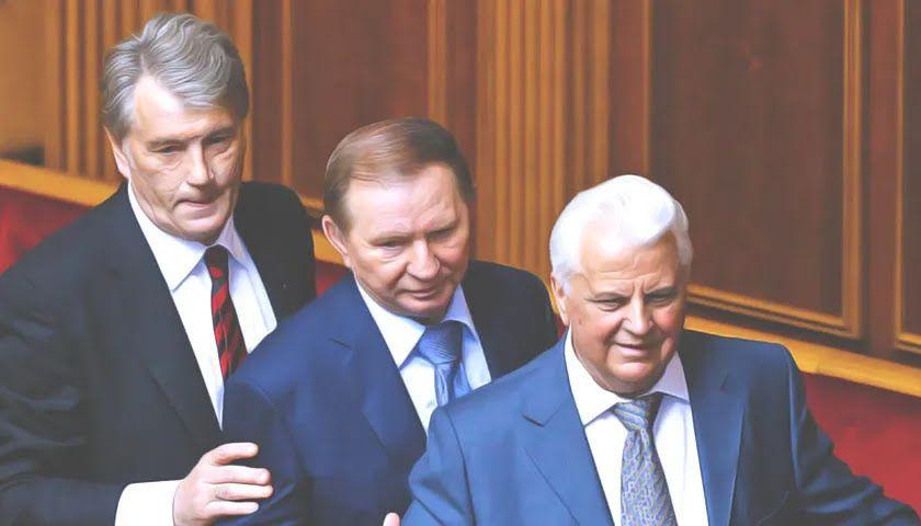 Три президента Украины Виктор Ющенко, Леонид Кучма и Леонид Кравчук