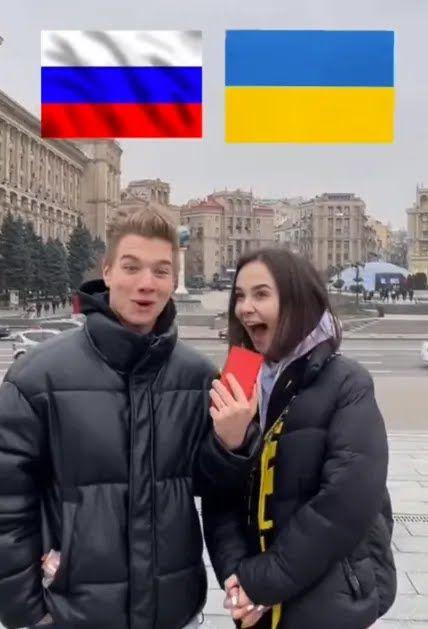 Скандальне відео di.rubens