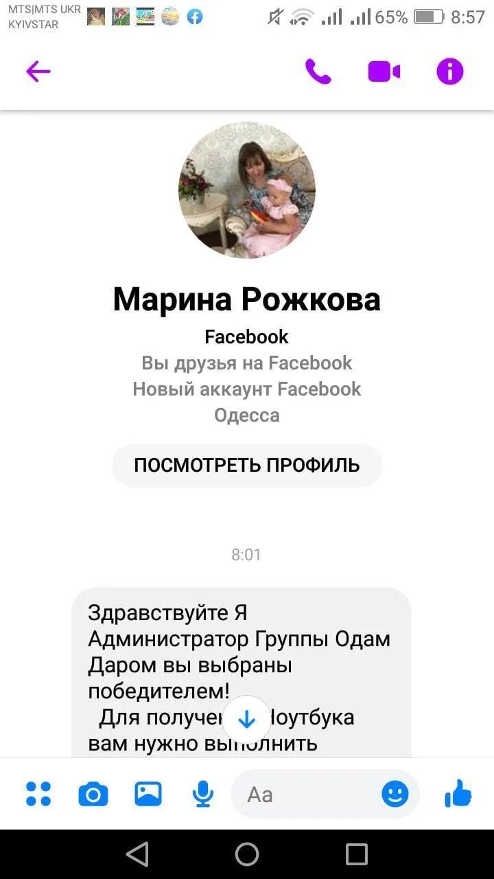 """Украинцам обещают """"приз"""""""
