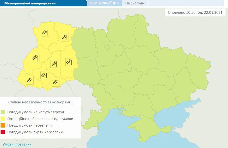 Карта погоды в Украине.