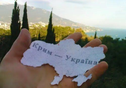 Крымчане поздравили Украину с Днем Соборности