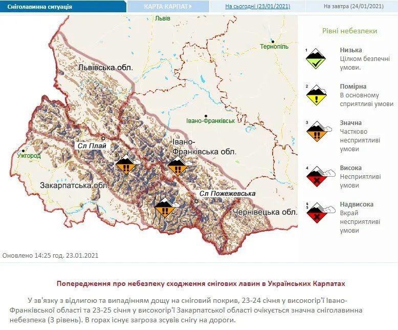 В горах 24 января погодные условия будут опасными.