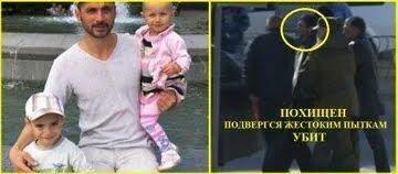 Решату Аметову должно было исполниться 46 лет