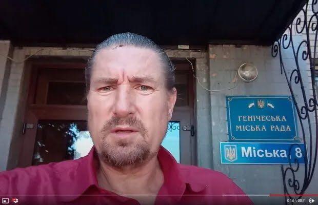 На Херсонщине СБУ задержала Эдуарда Коваленко по подозрению в работе на ФСБ