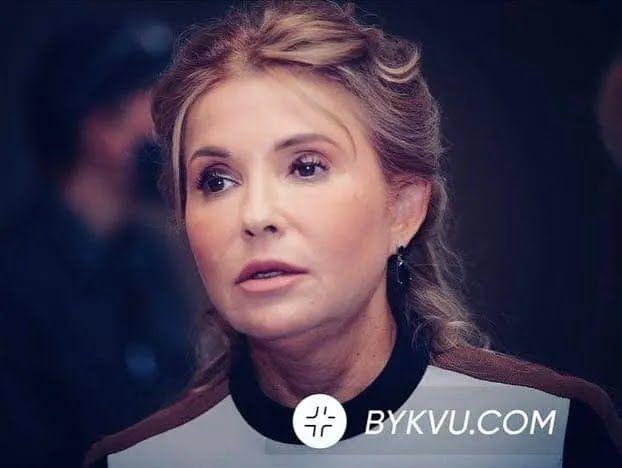 Юлія Тимошенко в новому образі