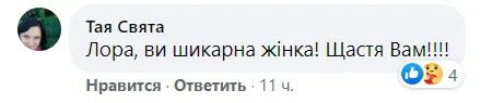 В комментариях к посту многие поддержали Созаеву