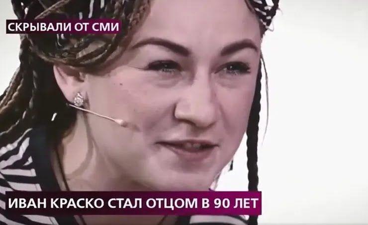 Как выглядит Юлия Кичемасова