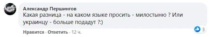 Многие поддержали Егорову