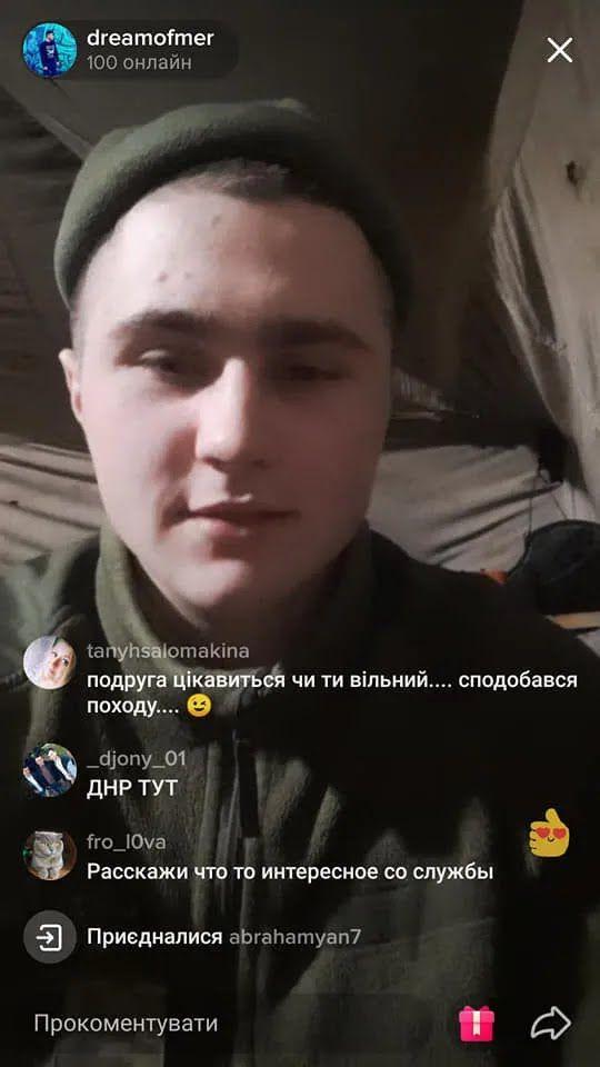 """Солдат злив ворогу секретну інформацію та назвав росіян """"братнім народом""""."""