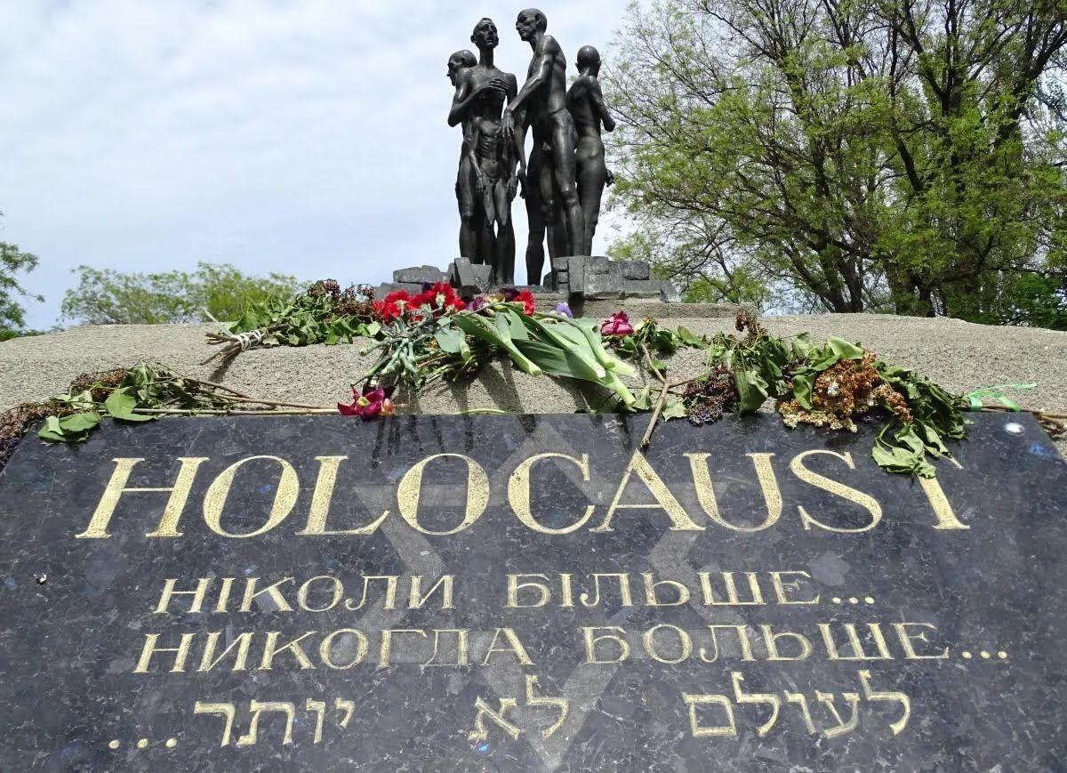 27 января – День памяти жертв Холокоста.