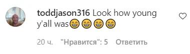 В сети активно начали комментировать архивный снимок