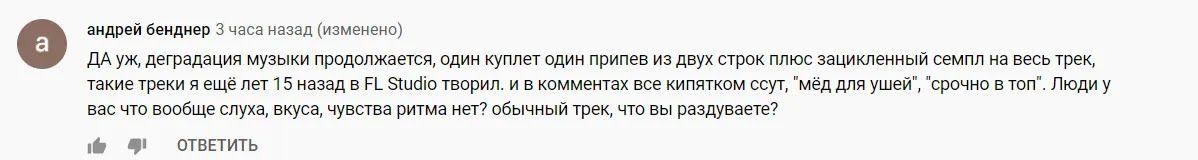 Поклонники бурно отреагировали на провокационную песню Maruv