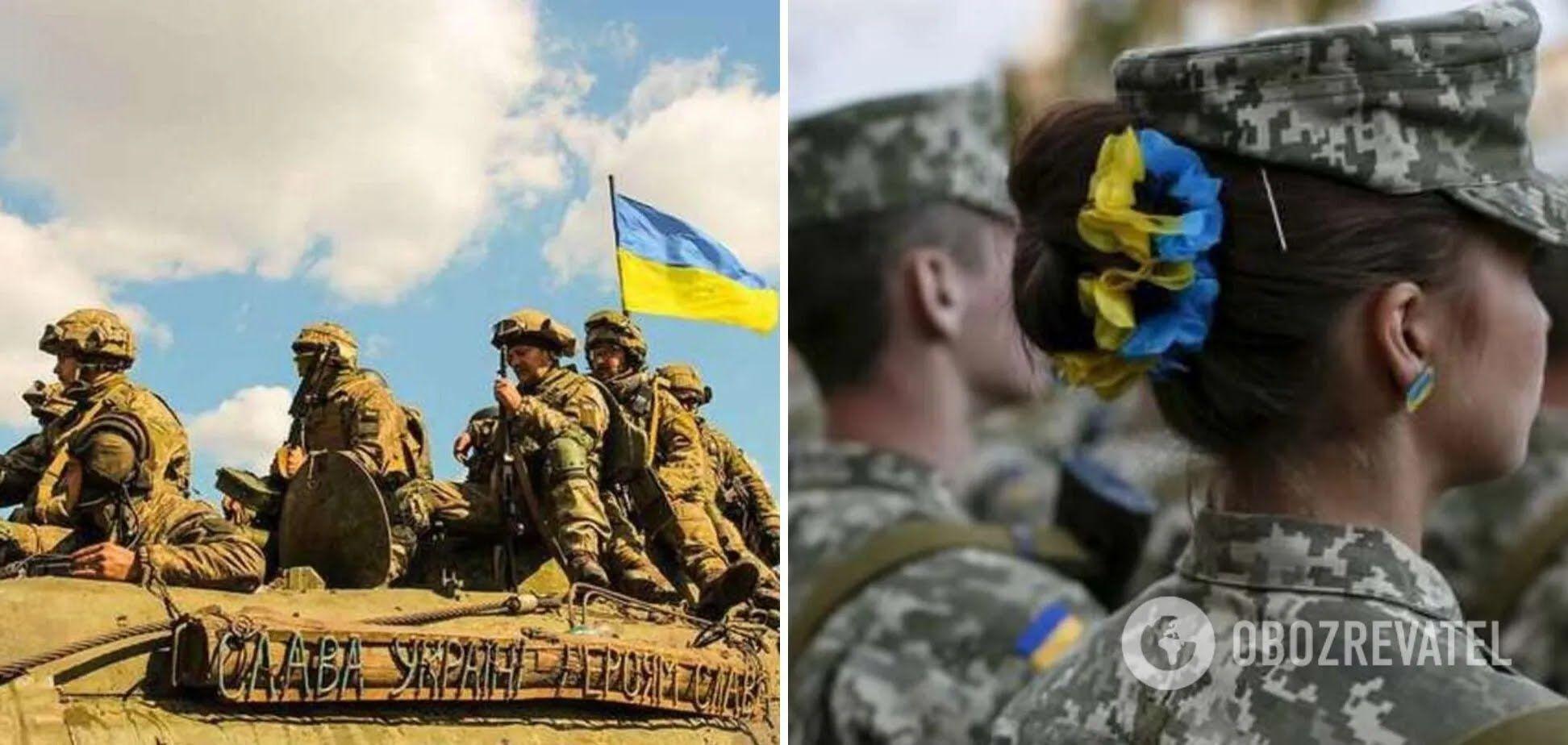До Дня захисників та захисниць України пройде кампанія на підтримку військових