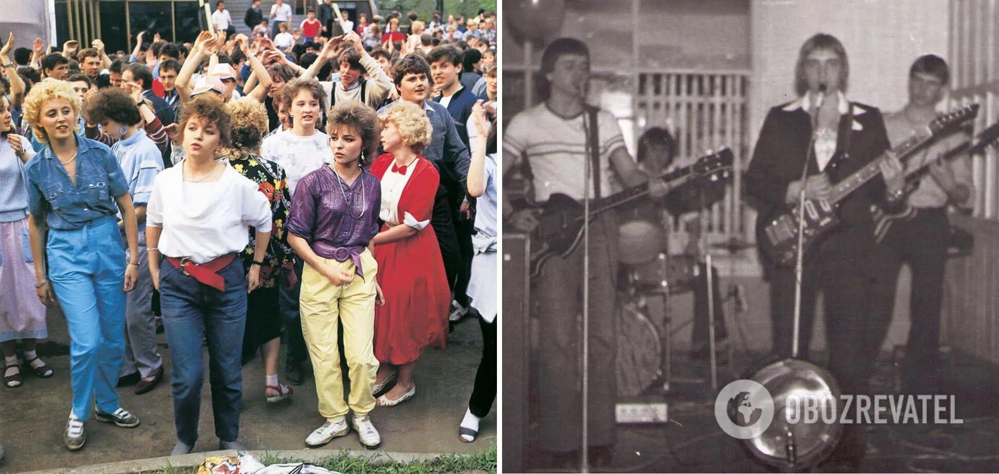 Молодь обожнювала відвідувати дискотеки