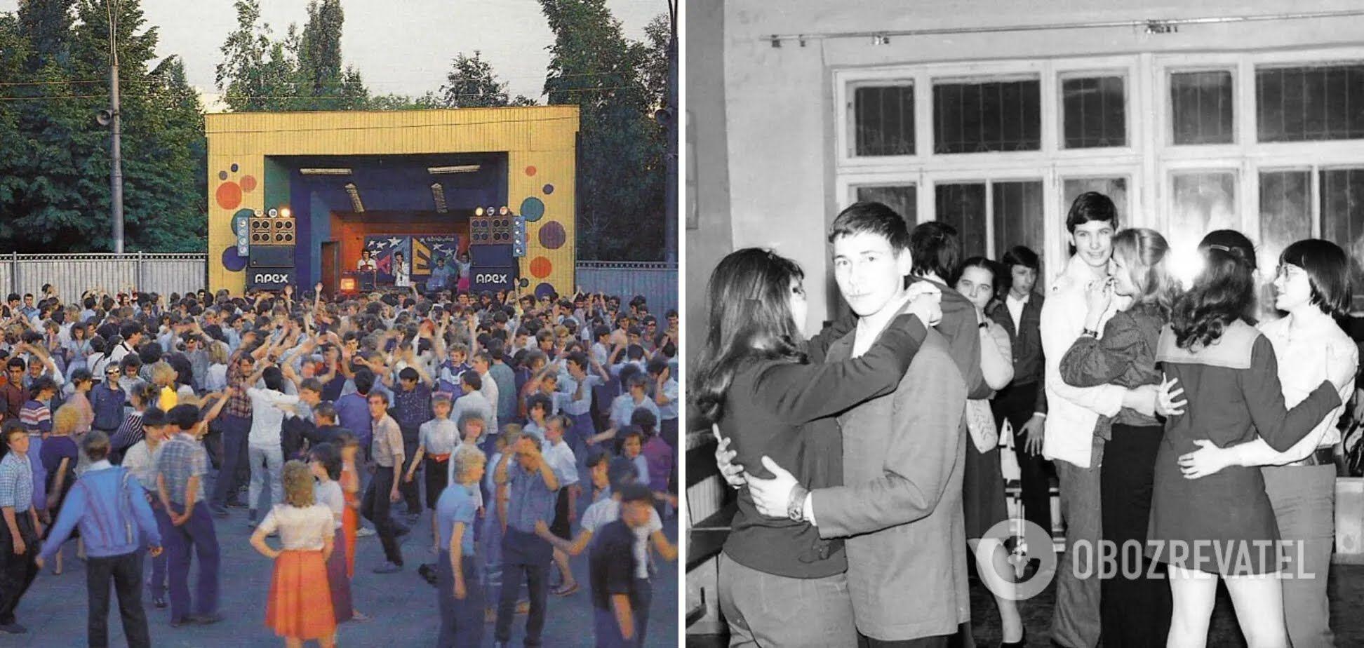 В школах також влаштовували дискотеки