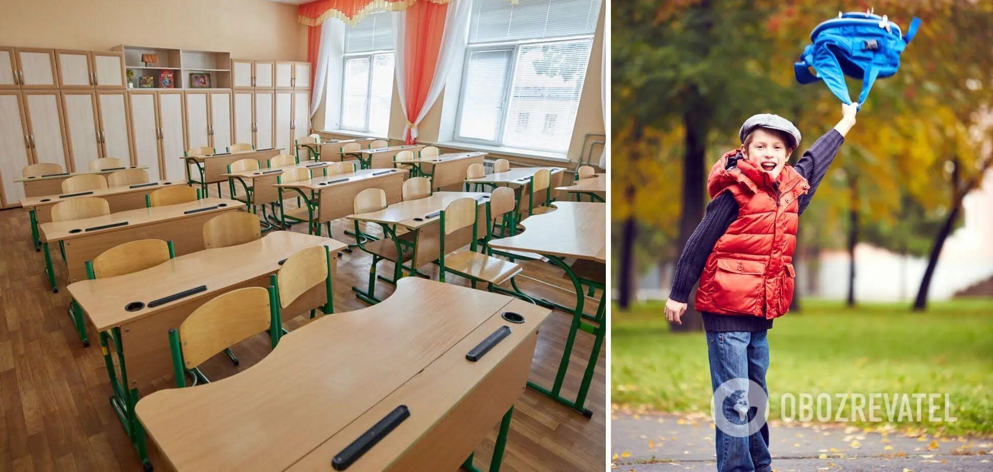 Осенние каникулы для украинских школьников стартуют 25 октября