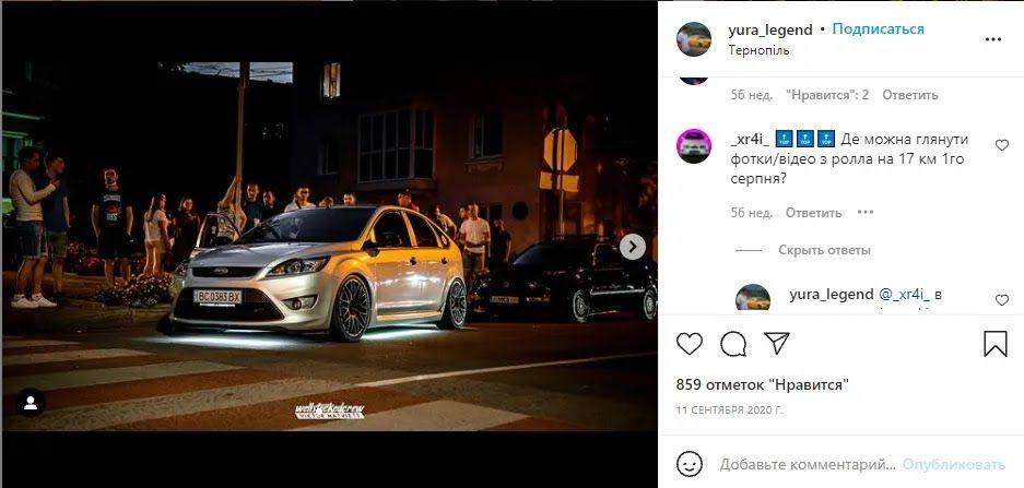 Юру просили показати відео з нічних гонок 1 серпня