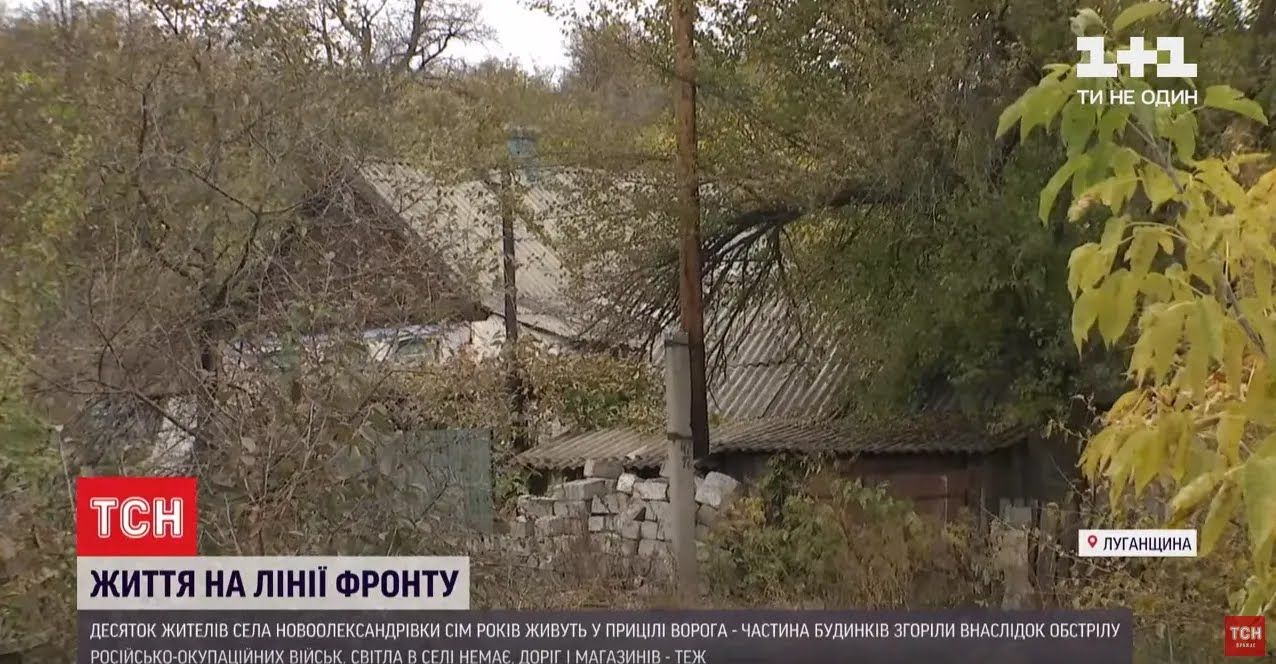 В Новоалександровке осталось с десяток жителей