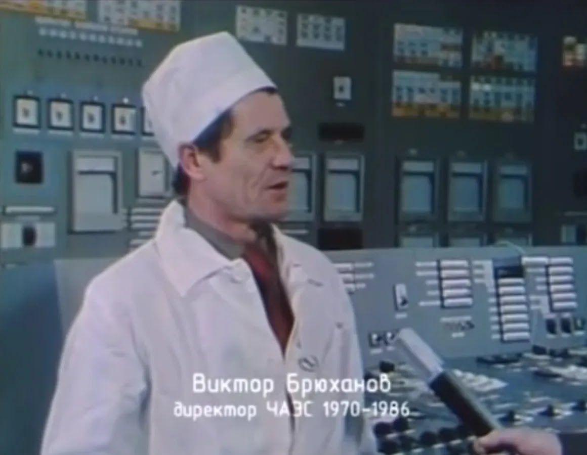 Виктор Брюханов.